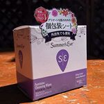 みきぽん日記(https://ameblo.jp/mikipon0125/entry-12522212258.html)ピルボックスジャパンの『フェミニンクレンジングワイプ』デリケートゾーンに使えるウ…のInstagram画像