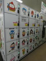 ゆるキャラコインロッカー in 長野駅の画像(2枚目)