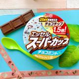 「【グルメ】今日のチョコミント!」の画像(2枚目)