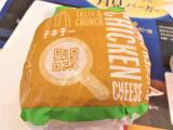 チキンチーズバーガーとコーヒーミルの画像(1枚目)