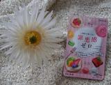 口コミ記事「お菓子を食べても罪悪感ゼロ!京都生粋堂」の画像