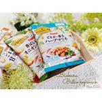*✻BIOKURA✻**罪悪感なきヘルシーおやつ❤️*BIOKURA(@biokura_official )さまより発売されてるお菓子『ビストロだいず』シリーズは小腹が空いた時…のInstagram画像