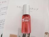 「魅惑の赤!紫根エキスを贅沢配合 ピアベルピア オイル」の画像(2枚目)