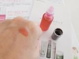 「魅惑の赤!紫根エキスを贅沢配合 ピアベルピア オイル」の画像(3枚目)