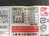 新商品「お水がいらない 五目あんかけラーメン」2の画像(9枚目)