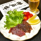 「こんなの初めて!神戸元町辰屋さんの「神戸牛ビーフジャーキー」」の画像(1枚目)