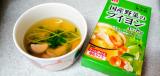 マルトモ☆国産野菜のブイヨンの画像(1枚目)