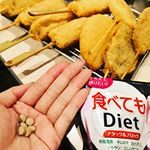 食事はきちんと摂りたい!一度しかない人生だもん。美味しいもの、たくさん食べたい!そんなわけで最近欠かせないサプリメント「食べてもDiet」です。飲みやすい小粒タイプで6…のInstagram画像