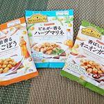 大豆まるごと使用のヘルシーなスナック☆ノンフライとは思えない美味しさ!!食欲をそそる香りにくせになる食感😆子供にも食べやすいサイズ🎵大人には、お酒のつまみにぴったり👍…のInstagram画像