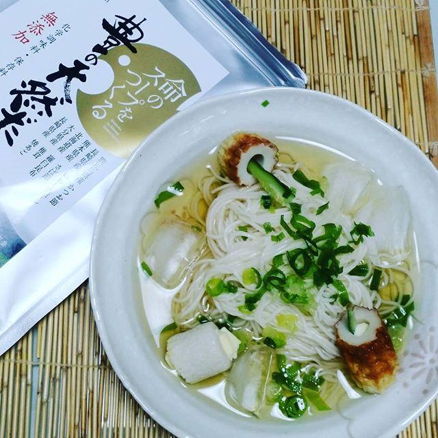 口コミ投稿:#天然だしのニッコーフーズ 様🎵#豊の天然だし で、ぶっかけ素麺😁まだまだ、昼間は、…