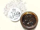 甘い味噌の佃煮ようなご飯のお供 篠さんのぼっけうめーいりこみそ アサムラサキの画像(2枚目)