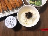 甘い味噌の佃煮ようなご飯のお供 篠さんのぼっけうめーいりこみそ アサムラサキの画像(5枚目)