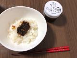 甘い味噌の佃煮ようなご飯のお供 篠さんのぼっけうめーいりこみそ アサムラサキの画像(4枚目)