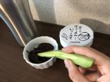 甘い味噌の佃煮ようなご飯のお供 篠さんのぼっけうめーいりこみそ アサムラサキの画像(7枚目)