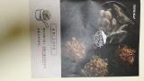 【商品モニター】キンレイ·五目あんかけラーメンを試してみました。の画像(2枚目)