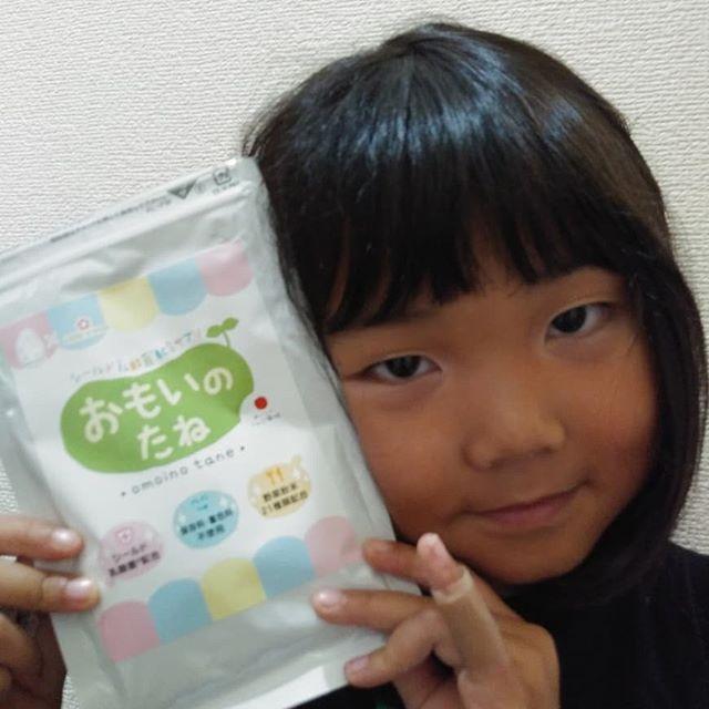 口コミ投稿:@fama.no.taneFAMAさんのおもいのたね お試しさせていただきました💓シールド乳酸菌…