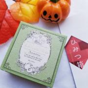「秋らしい」【現品プレゼント30名】秋をテーマに商品写真を撮影してくださる方大募集☆の投稿画像