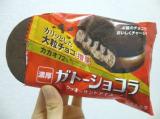 クッキーサンドアイスの画像(1枚目)