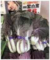 秋ご飯: 食いしん坊@うずちゃん日記の画像(4枚目)