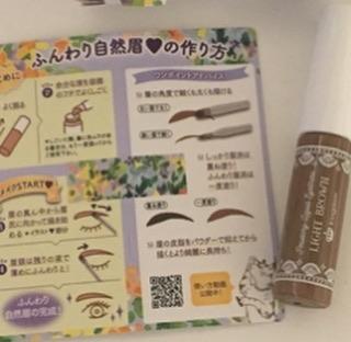 口コミ投稿:全2色ひと筆でふんわり自然眉が完成、パウダーに変化するリキッドアイブロウです。描…