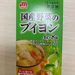 マルトモさんの国産野菜のブイヨンをモニターさせていただきました♪化学調味料無添加のブイヨンです。しかも細粒タイプですぐにスープに溶けてくれてとっても使いやすいです。お味もしっかりしていてお…のInstagram画像