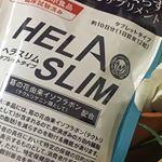 . 今話題の機能性表示食品!.内臓脂肪を減らすサプリメント『ヘラスリム』だよ!.『ヘラスリム』は、葛の花由来イソフラボンを配合した内臓脂肪(お腹の脂肪)を減らすのを助けるサプリメントダ…のInstagram画像