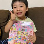 新しいお米のねんど🧁わー‼️新しいの大和にプレゼント⁉️ありがとー❤️と大喜びでした😊♡いただいた子供用のボディソープとシャンプーも使うの楽しみ🧴ありがとうございます❤️…のInstagram画像