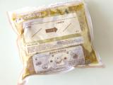 冷凍していつでも好きな時に本格キーマカレー☆ これは便利!冷凍ストック名人キーマカレーの素の画像(5枚目)