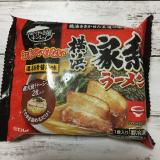なべやき屋キンレイ「お水がいらない横浜家系ラーメン濃厚豚骨醤油味」を食べてみたの画像(14枚目)