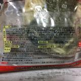 なべやき屋キンレイ「お水がいらない横浜家系ラーメン濃厚豚骨醤油味」を食べてみたの画像(13枚目)