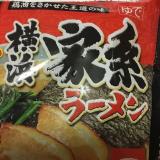 なべやき屋キンレイ「お水がいらない横浜家系ラーメン濃厚豚骨醤油味」を食べてみたの画像(9枚目)