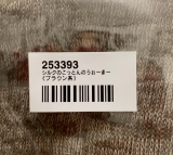 「シルクとこっとんのうぉーまー」の画像(5枚目)