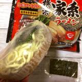 なべやき屋キンレイ「お水がいらない横浜家系ラーメン濃厚豚骨醤油味」を食べてみたの画像(4枚目)
