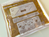 冷凍していつでも好きな時に本格キーマカレー☆ これは便利!冷凍ストック名人キーマカレーの素の画像(4枚目)