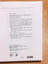100%天然由来ファンデ★リペアファンデトライアルセットの画像(4枚目)
