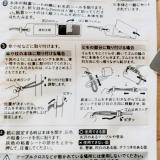 傘杖ぴたっシュの画像(9枚目)