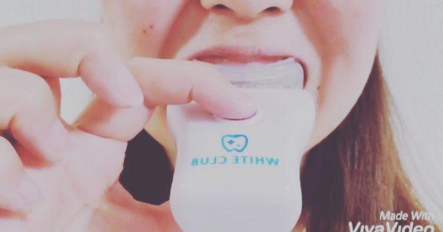 口コミ投稿:すっぴんで失礼😅.数年前に歯列矯正が完了して、そこからずーーーとホワイトニングが…