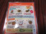 正田醤油株式会社「冷凍ストック名人キーマカレーの素」の画像(2枚目)