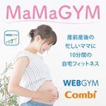 Thank you.のInstagram画像