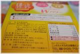 「夏の冷房対策に!コラーゲンと生姜のWパワーで冷えを改善!!【ほっとコラーゲン】」の画像(2枚目)