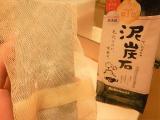「洗顔石鹸の泥炭石を使い始めてみました」の画像(3枚目)