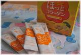 「夏の冷房対策に!コラーゲンと生姜のWパワーで冷えを改善!!【ほっとコラーゲン】」の画像(1枚目)