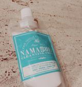 「秋冬の乾燥から守るシアバター配合の『ナマシア クレンジングクリーム』」の画像(3枚目)