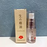 ジャポネイラの『生の椿油』初めての出会いは伊豆大島へ旅で、ホテルのお土産コーナーでした✨️ちなみに、その時は友人へのお土産として同じジャポネイラの『生の椿油 ネイルケア』を購入😊無…のInstagram画像