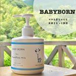 ⌂⋆*赤ちゃんのお顔も全身も使える@mishiilist  様の⿻  B A B Y B O R N ⿻フェイス&ボディミルクをお試しさせて頂き…のInstagram画像