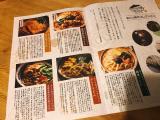「鍋焼き屋キンレイ お水がいらない 横浜家系ラーメン」の画像(11枚目)