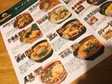 「鍋焼き屋キンレイ お水がいらない 横浜家系ラーメン」の画像(9枚目)