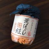 「3連休の総菜パンは玉葱・じゃが芋・キノコにツナと牛蒡、それとじゃが芋に「あらほぐし鮭 明太風味」」の画像(2枚目)
