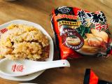 「鍋焼き屋キンレイ お水がいらない 横浜家系ラーメン」の画像(1枚目)