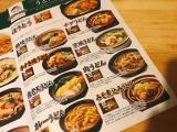 「鍋焼き屋キンレイ お水がいらない 横浜家系ラーメン」の画像(10枚目)